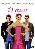 27 Dresses - wallpapers.