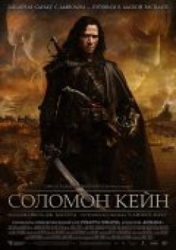 Solomon Kane - wallpapers.