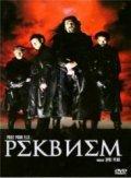 Requiem - wallpapers.