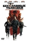 Inglourious Basterds pictures.