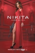 Nikita - wallpapers.