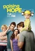 Raising Hope - wallpapers.