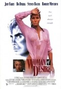 Woman of Desire - wallpapers.