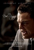 J. Edgar - wallpapers.