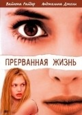 Girl, Interrupted - wallpapers.