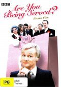Are You Being Served? - wallpapers.