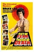 Fist of Fear, Touch of Death pictures.