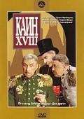 Kain XVIII - wallpapers.