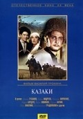 Kazaki - wallpapers.