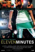 Eleven Minutes - wallpapers.