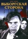 Vyiborgskaya storona pictures.