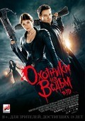 Hansel & Gretel: Witch Hunters - wallpapers.