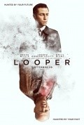 Looper - wallpapers.