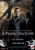 I, Frankenstein pictures.