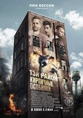 Brick Mansions pictures.