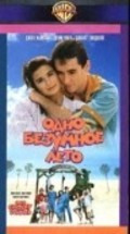 One Crazy Summer pictures.