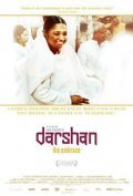 Darshan - L'etreinte - wallpapers.