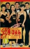 92 ying zhao nulang - wallpapers.