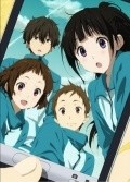 Hyouka - wallpapers.