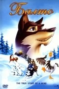 Balto - wallpapers.