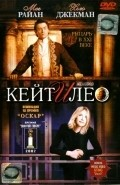 Kate & Leopold - wallpapers.