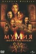 The Mummy Returns - wallpapers.