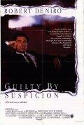Guilty by Suspicion - wallpapers.