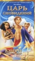 Joseph: King of Dreams - wallpapers.