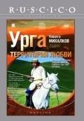 Urga: Territoriya lyubvi - wallpapers.