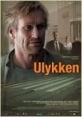 Ulykken - wallpapers.