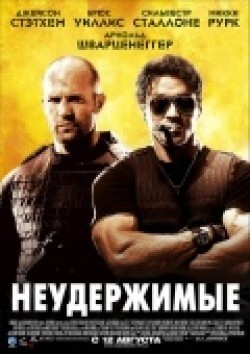 The Expendables - wallpapers.