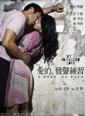 Ai de fa sheng lian xi - wallpapers.