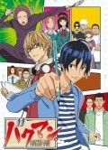 Bakuman - wallpapers.