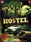 Hostel - wallpapers.