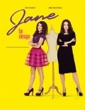 Jane by Design pictures.