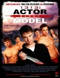 1313: Actor Slash Model - wallpapers.