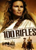 100 Rifles - wallpapers.