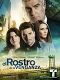 El Rostro de la Venganza pictures.