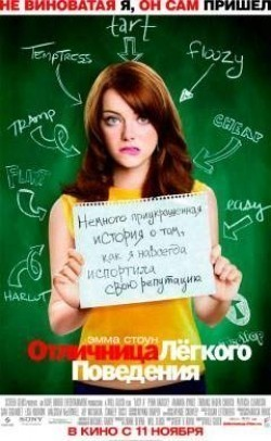 Easy A pictures.