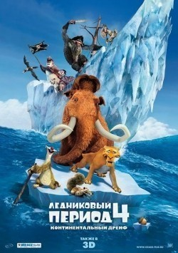 Ice Age: Continental Drift - wallpapers.