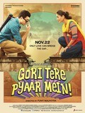Gori Tere Pyaar Mein - wallpapers.
