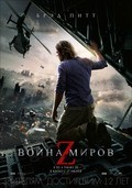World War Z - wallpapers.