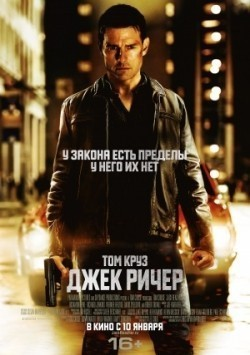 Jack Reacher pictures.