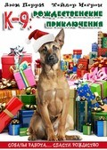K-9 Adventures: A Christmas Tale pictures.