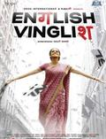 English Vinglish - wallpapers.