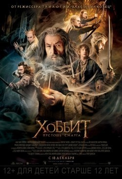 The Hobbit: The Desolation of Smaug pictures.