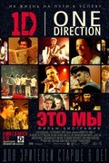 One Direction: This Is Us pictures.