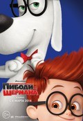 Mr. Peabody & Sherman pictures.