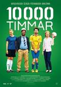 10 000 timmar pictures.