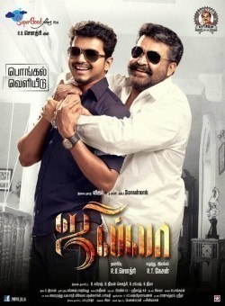 Jilla - wallpapers.